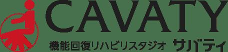 Cavaty